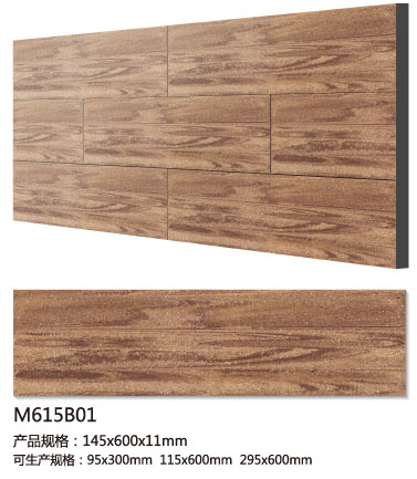 Clay Tile - Wooden-Like Tile