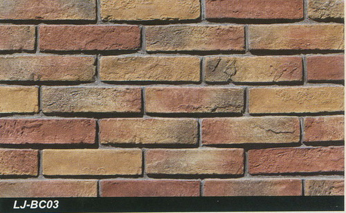 Exterior Wall TileExterior Wall Tile China Supplier and Manufactuer