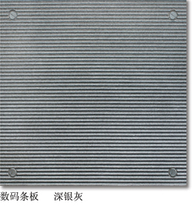 Exterior Wall Tile - Flex Clay Cladding Tile