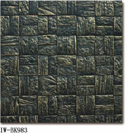 Tiles, Ceramic Tile, Porcelain Tile, China Tile, Wall Tile, Floor ...