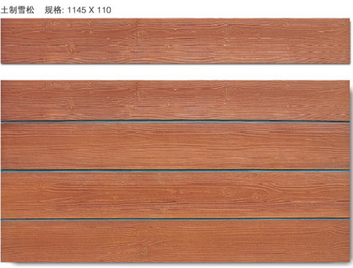 Wooden Cladding For Exterior Walls Images