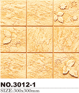 Special Dedicated Tiles - Background Wall Tile
