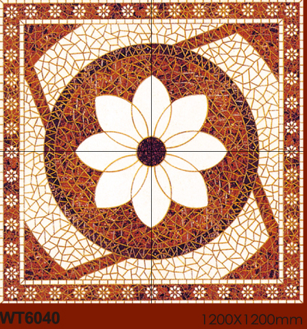 Special Dedicated Tiles - Carpet Tile